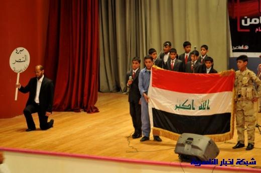 مبرة النصر في احتفالية يوم اليتيم Nasiriyah.org026