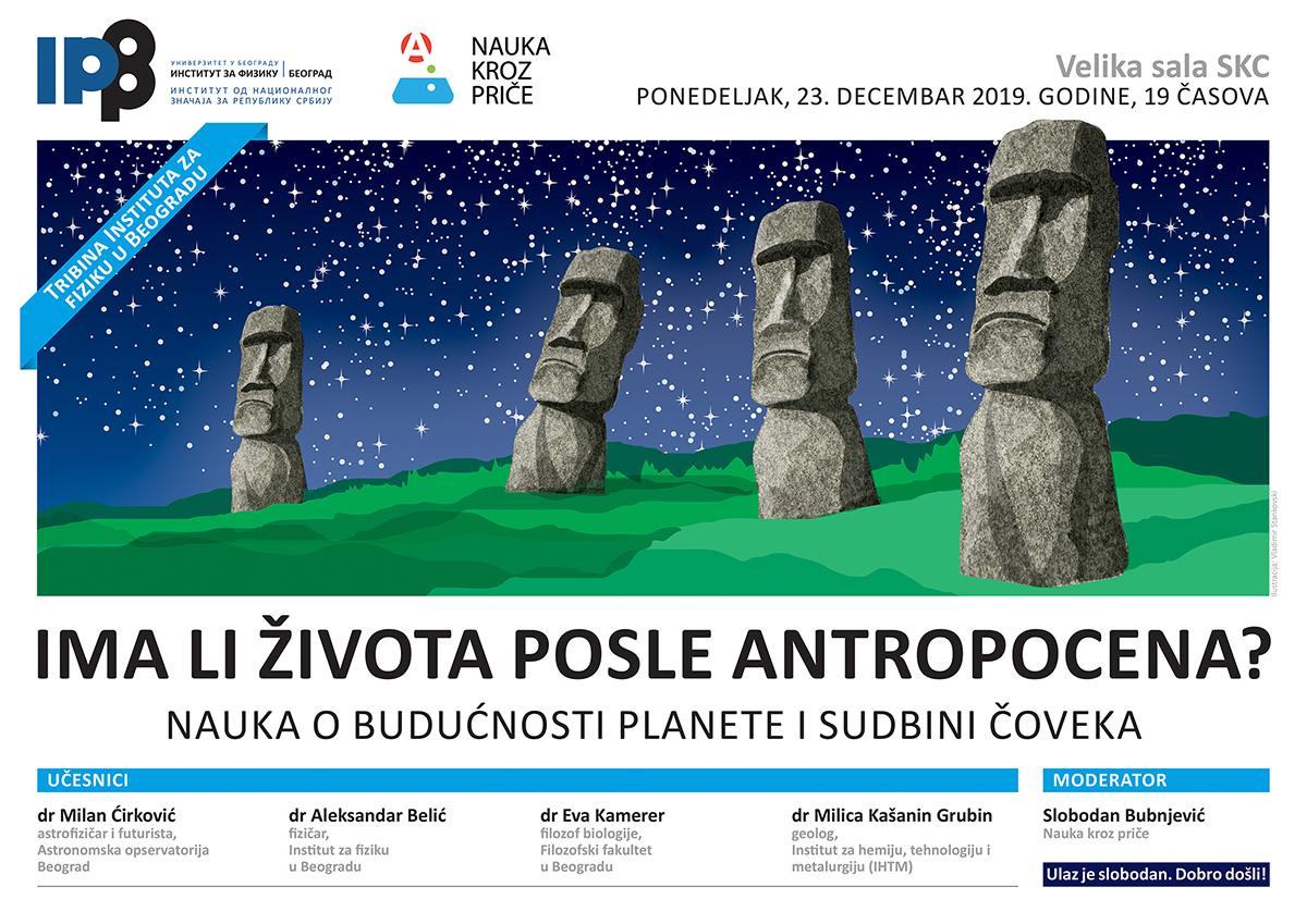 Naučni događaji  - Page 2 Pozivnica-Tribina-Antropocen-1200px-144dpi