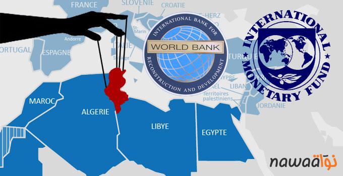 Comment le FMI et la Banque mondiale ont pris le contrôle de la Tunisie Fmi-bm-tunisie