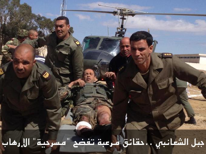 كيف يستطيع الجيش التونسي مواجهة الارهاب في جبل الشعانبي؟ Chaambi-soldats