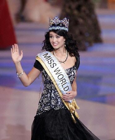 Unnur Birna Vilhjálmsdóttir - Miss World 2005 - Page 2 B51e5654a3_2706492_o2
