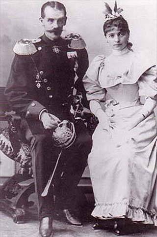 Hermanos y hermanas de la Emperatriz Elizabeth 719e8d8f2f_33854638_o2