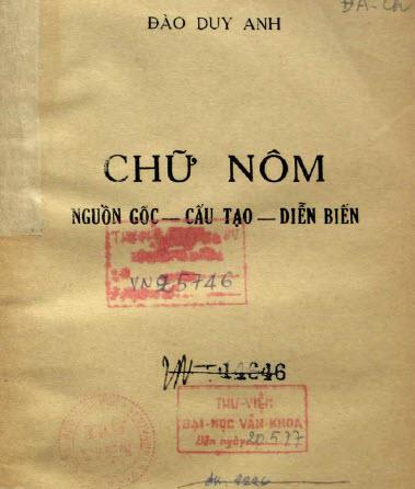 Kho sách cổ - 藏經閣 Chu%20nam%20nguon%20goc