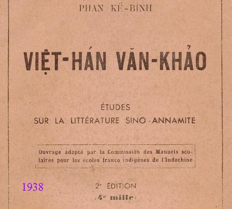 Kho sách cổ - 藏經閣 Viet%20Han%20Van%20Khao