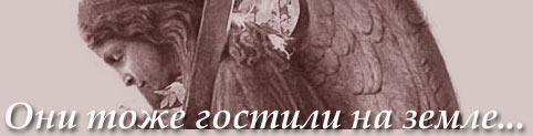 Необыкновенная могила на Ваганьково 2222