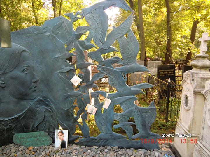 Необыкновенная могила на Ваганьково Krasilnikova-marina3