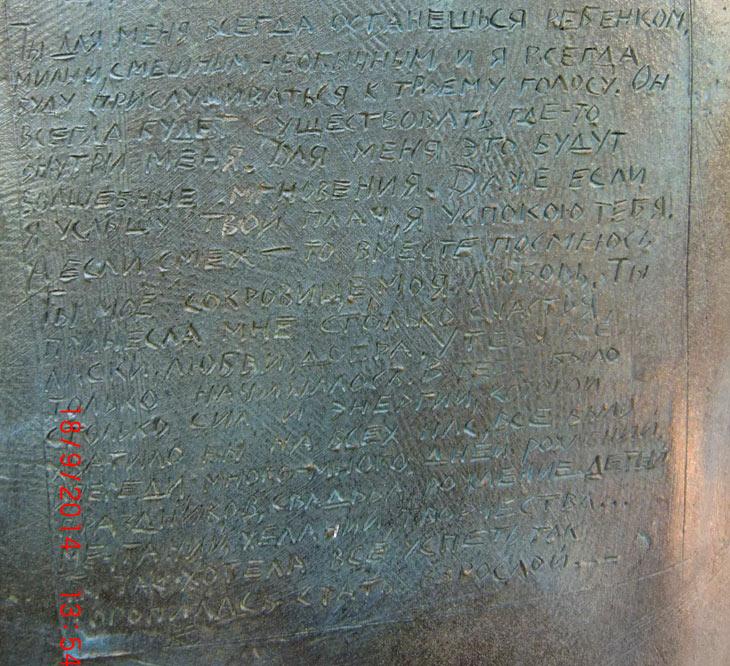 Необыкновенная могила на Ваганьково Krasilnikova-marina5b