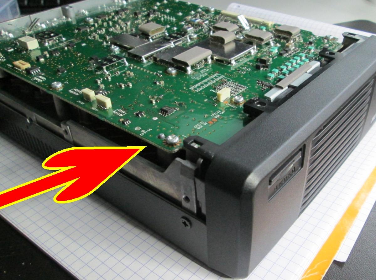 ICOM IC7100 : Panne accumulateur / Batterie interne - Perte de l'heure Localisation-pile