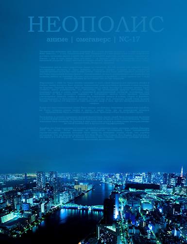 Другие Миры - Страница 64 79302