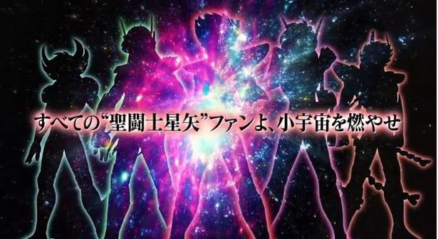 Saint Seiya: Brave Soldiers nuevo juego para PS3 Brave_soldiers_02