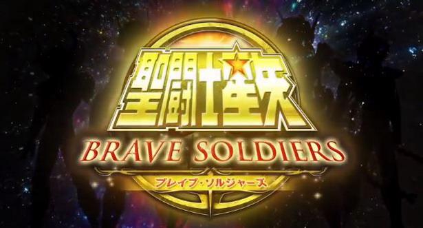 Saint Seiya: Brave Soldiers nuevo juego para PS3 Brave_soldiers_03