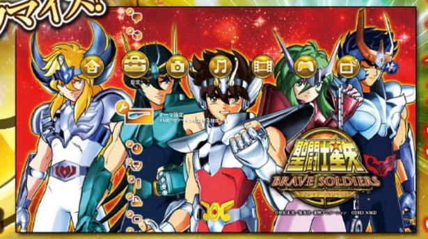 Saint Seiya: Brave Soldiers nuevo juego para PS3 Brave_soldiers_08