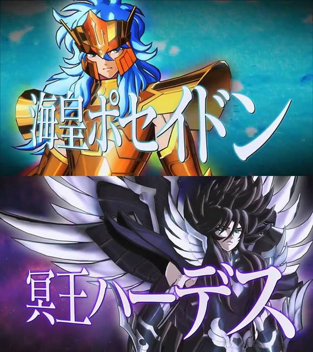 Saint Seiya: Brave Soldiers nuevo juego para PS3 Brave_soldiers_13