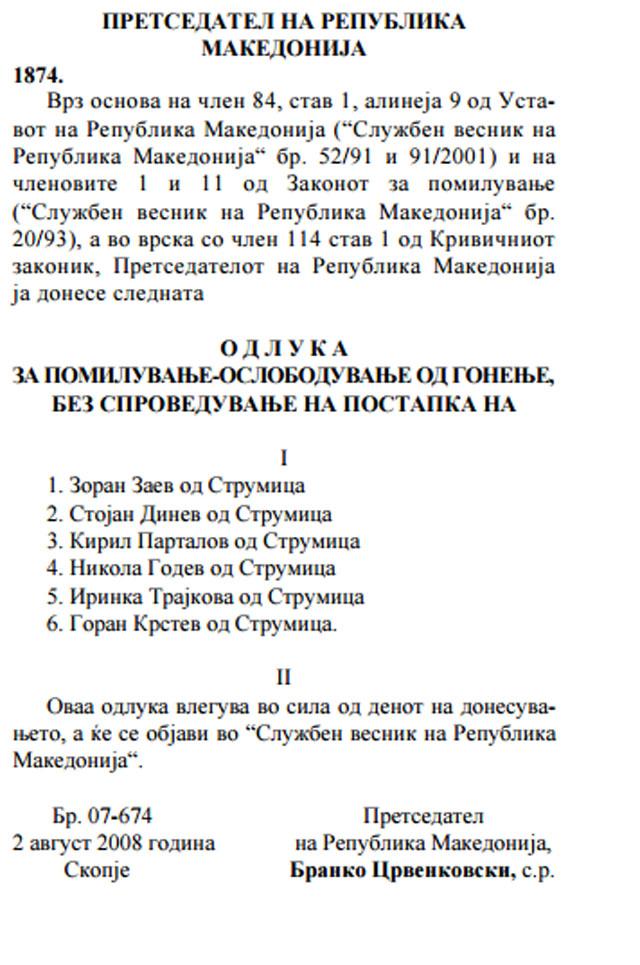 Иванов ја повлече аболицијата Odluka