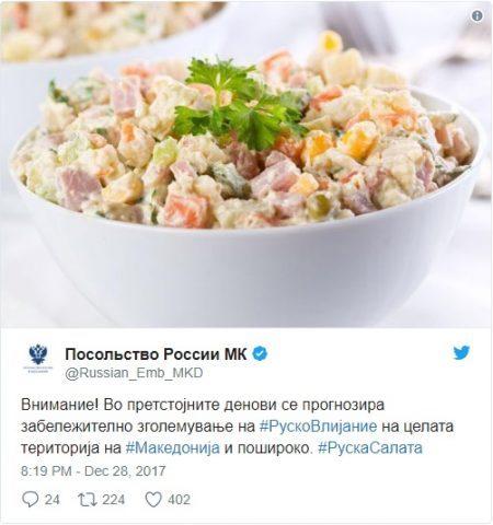 Македонска политика - општо - Page 3 Ruska-salata-450x480