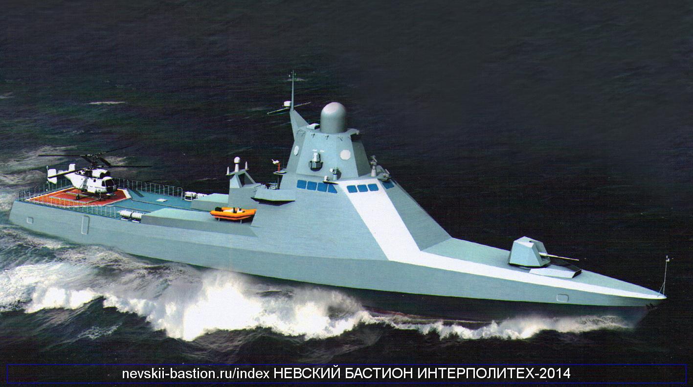 Project 22160 Bykov-class patrol ship - Page 5 22160_INTERPOLITEX-2014_01