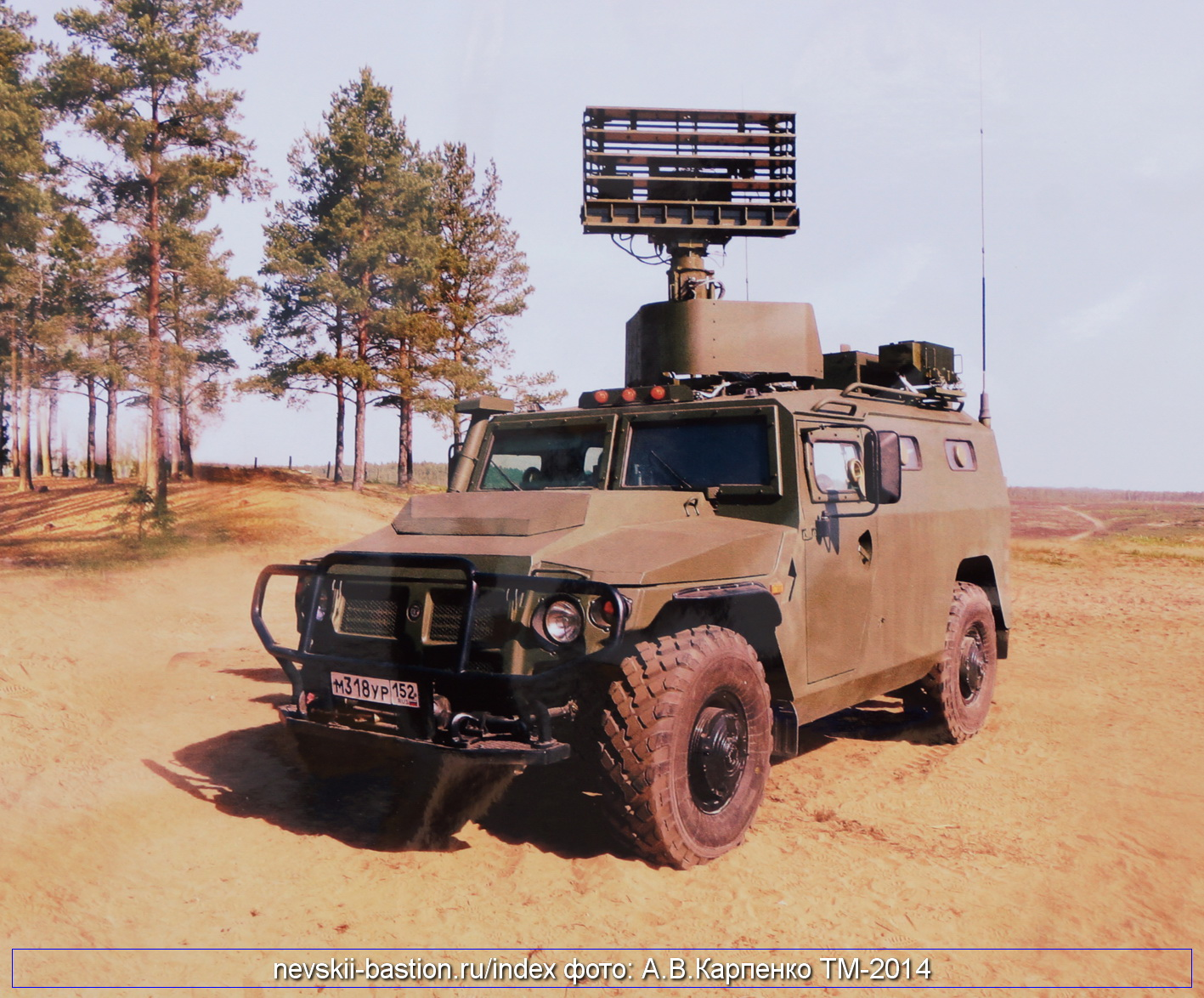 Russian Military Photos and Videos #2 - Page 5 TIGR_ZRK_10