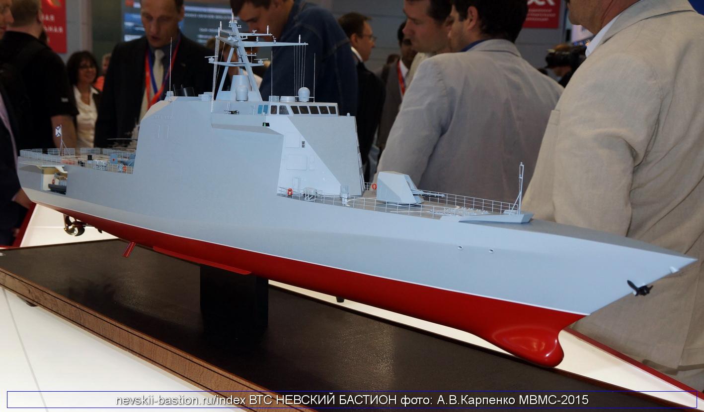 Project 20836 Mercury-class modular Corvette - Page 4 20386_MVMS-2015_02