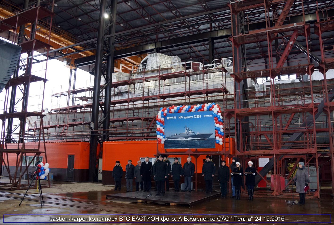 "Project 22800: ""Karakurt"" class missile ship - Page 5 22800_BURY_161224_19"