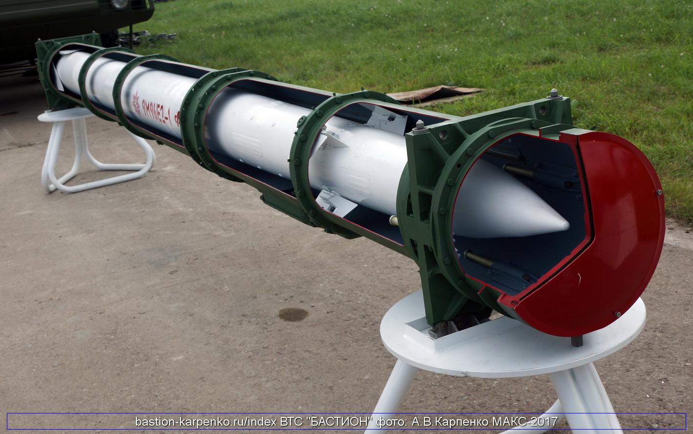 "S-350 ""Vityaz"" SAM System - Page 16 9M96_MAKS-2017_2_06"