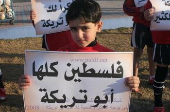 جماهير غزة احتفالا بعيد ميلاد أبو تريكة: لا للتفريط في رمز العرب 24207-a