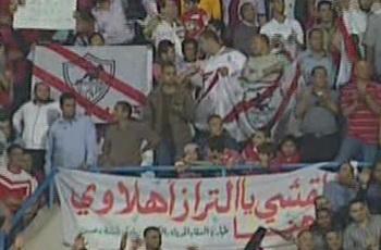 الثورة تتواصل .. أرفع رأسك يا مصري .. الزمالك والأهلي أخوات 26583-1