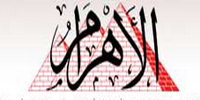 قسم تغطيه كلاسكو مصر  25304-ahram_2