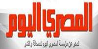 قسم تغطيه كلاسكو مصر  25304-almasry_1