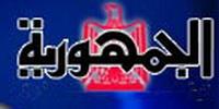 قسم تغطيه كلاسكو مصر  25304-gmhoria_1
