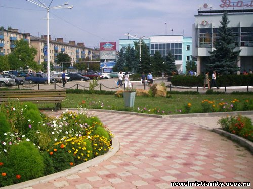 Города - Страница 3 120733144