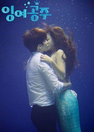 Азия - дорамы & k-pop - Страница 6 Rusalochka-dorama-2014