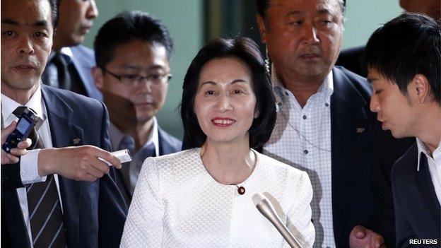 Japan's Unprecedented Resignations Amid Political Scandals _78389056_024394107-1