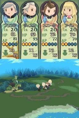 Final Fantasy : The 4 Heroes Of Light. - Page 2 Hikari-no-4-senshi-final-fantasy-gaiden-nintendo-ds-006