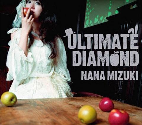 Nana Mizuki Entertainment-japan-002