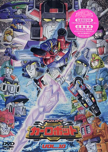 DVD de Robots in Disguise (2000) - Collection Ultimed'Angleterre Pcbx_50120_L_1283652155