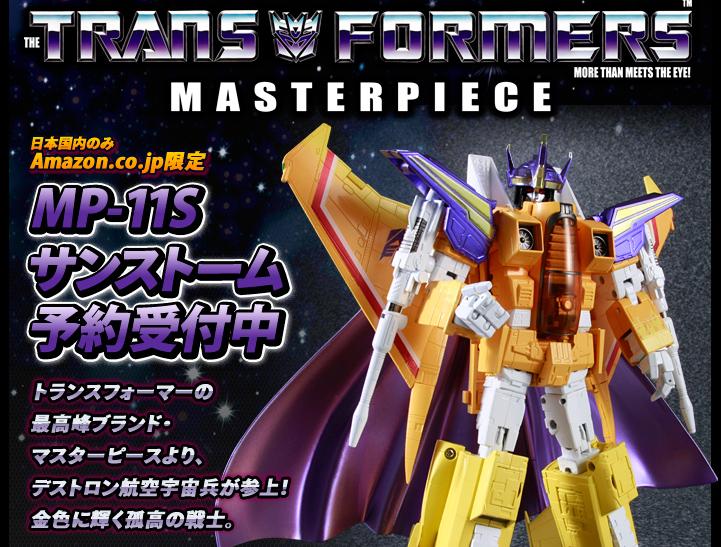 [Masterpiece] MP-11S Sunstorm (TakaraTomy) + MP-01 Acid Storm (Hasbro) Taktom1_1333083630