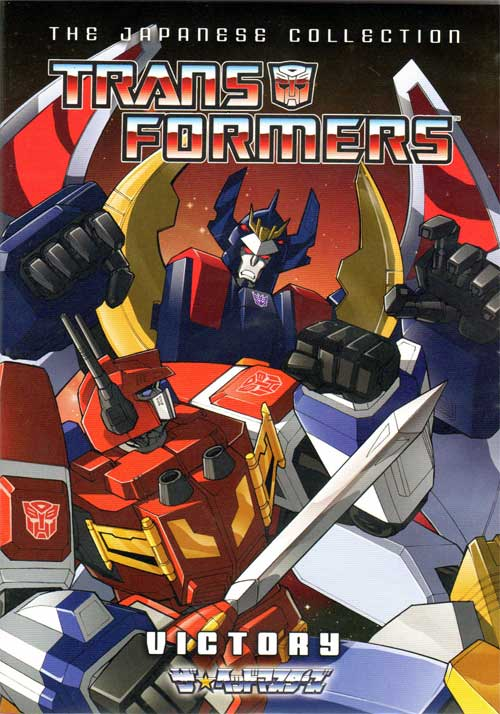 SITE WEB - Séries Japonaises TF G1 [Headmasters - Masterforces - Victory - Zone]: Tout savoir en français! - Page 2 TransformersVictory_JapaneseCollection_1336138288