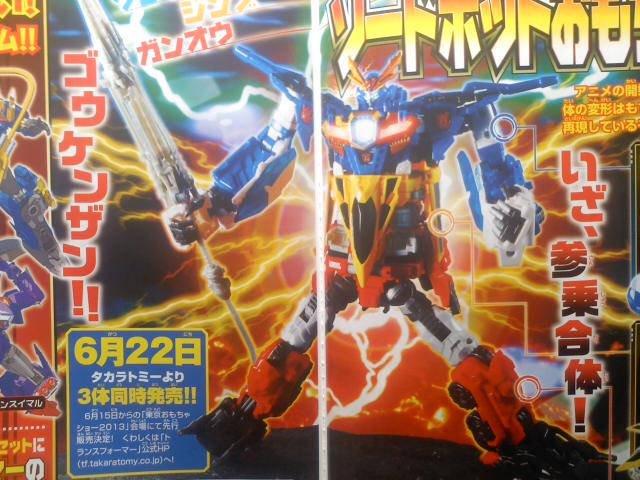 Transformers Go - Série animé japonaise, vendu que sur DVD Lib668286_1369760933