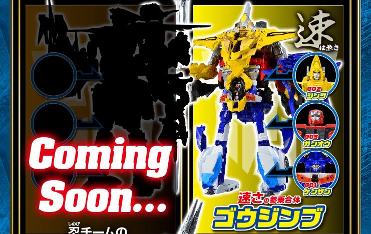 Transformers Go - Série animé japonaise, vendu que sur DVD Img_4_1370264249