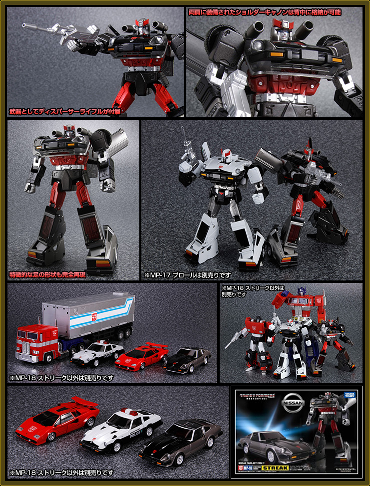 [Masterpiece] MP-18 Bluestreak/Jaseur Bluestreak-5_1379513503