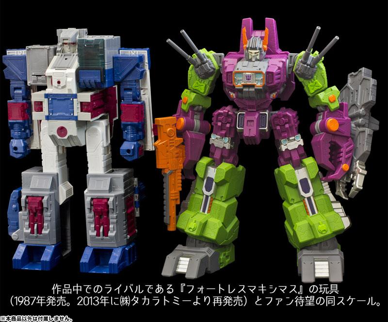 Figurines Transformers G1 (articulé, non transformable) ― Par ThreeZero, R.E.D, Super7, Toys Alliance, etc - Page 2 FIGURE-007083_08_1406549007