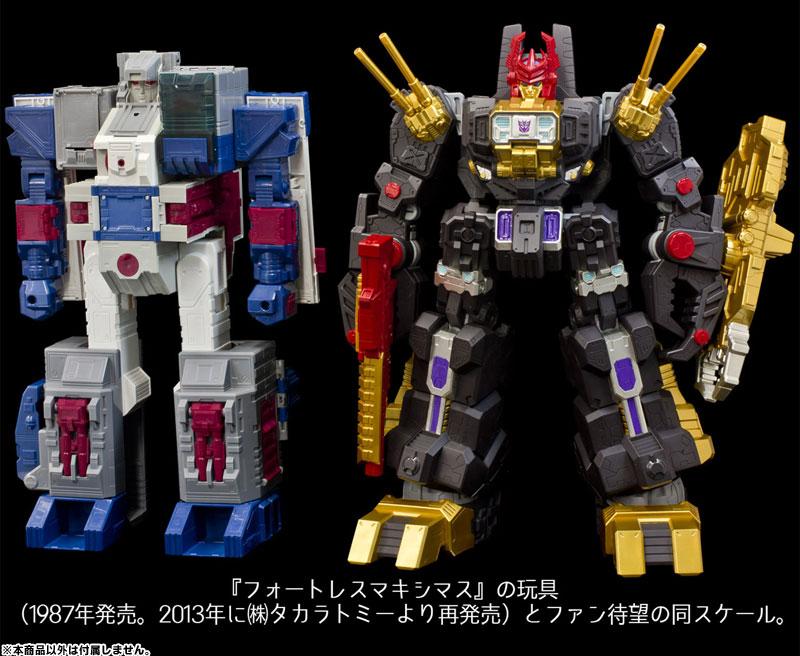 Figurines Transformers G1 (articulé, non transformable) ― Par ThreeZero, R.E.D, Super7, Toys Alliance, etc - Page 2 FIGURE-007084_08_1406549057
