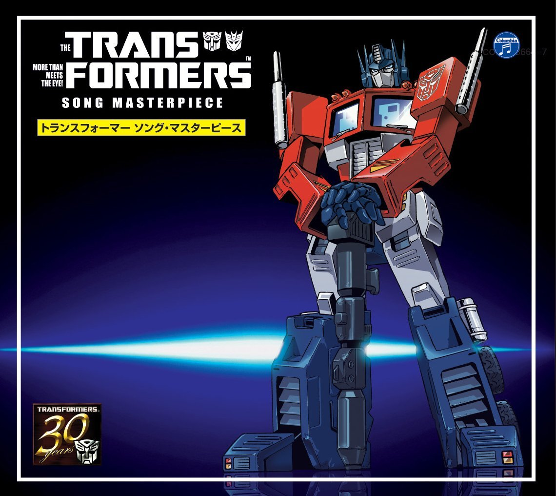 [CD & Vinyle] Bande-sonore/Musiques de Les Transformers Le Film (1986) + série Les Transformers (G1) + TF au Japon 27463853d1409244576-new-japanese-transformers-dvd-cd-preorder-amazon-jp-71g5ynwc5kl_sl1500__1409262523