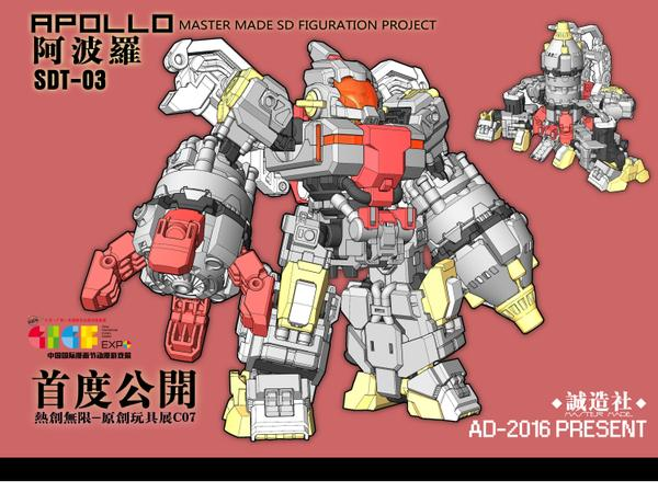 Produit Tiers - Figurine miniature déformé (transformable) - Par: Hero Hobby + MiniPower + Master Made Master-Made-Base-Bot-04