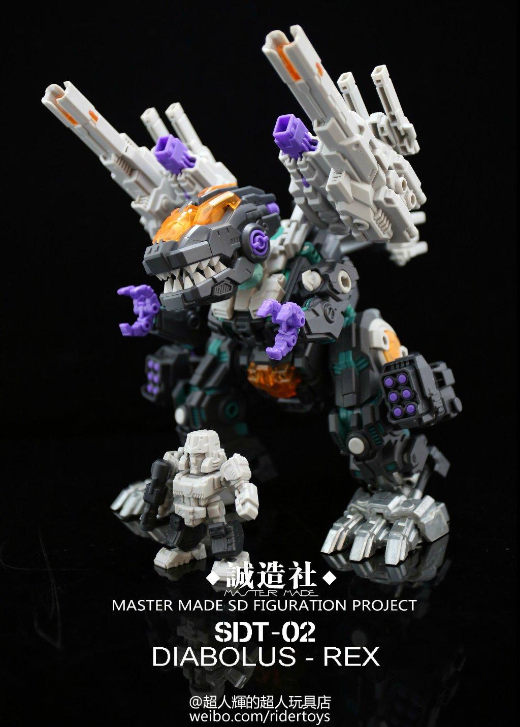 Produit Tiers - Figurine miniature déformé (transformable) - Par: Hero Hobby + MiniPower + Master Made Diabolus-Rex-01