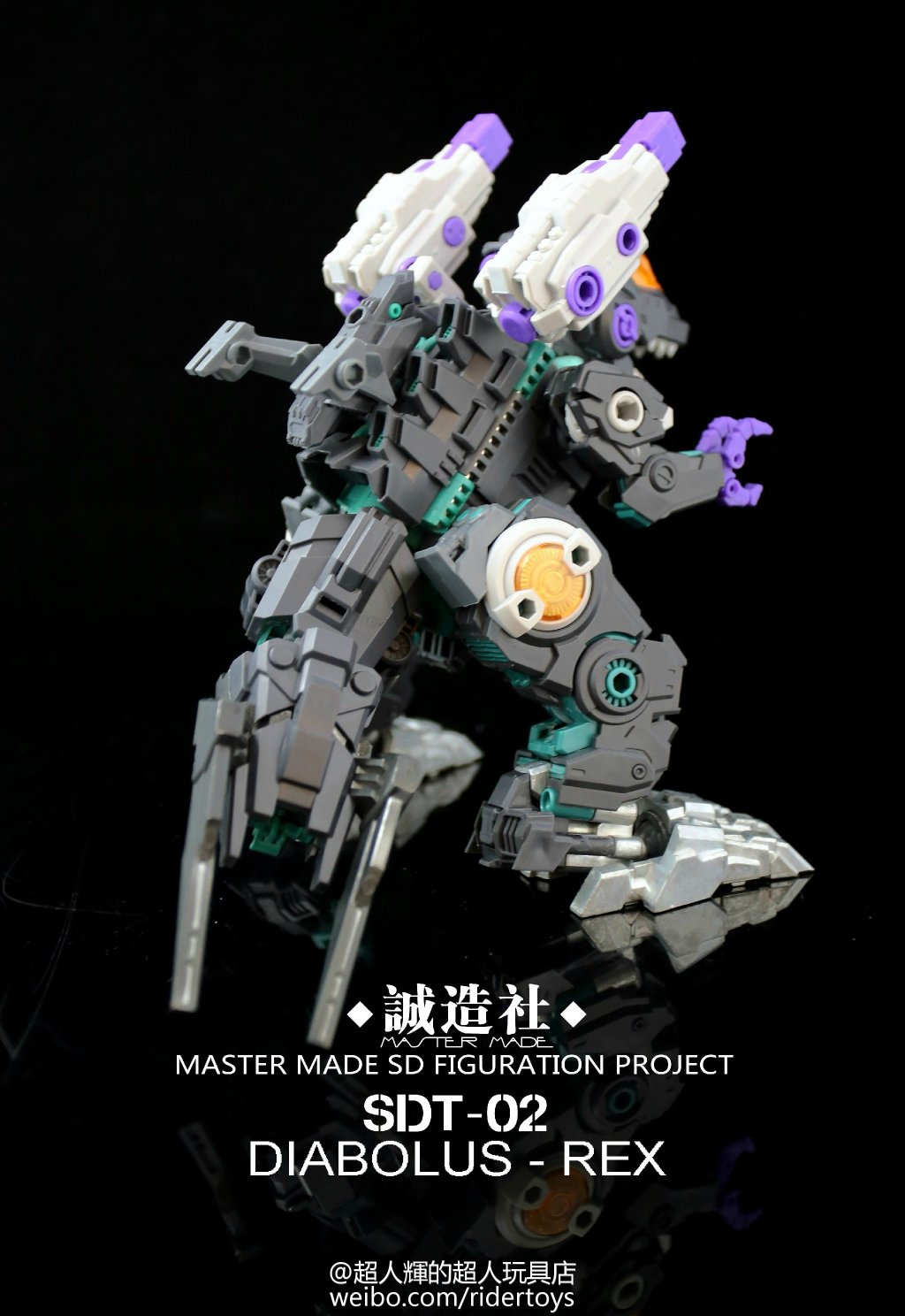 Produit Tiers - Figurine miniature déformé (transformable) - Par: Hero Hobby + MiniPower + Master Made Diabolus-Rex-04