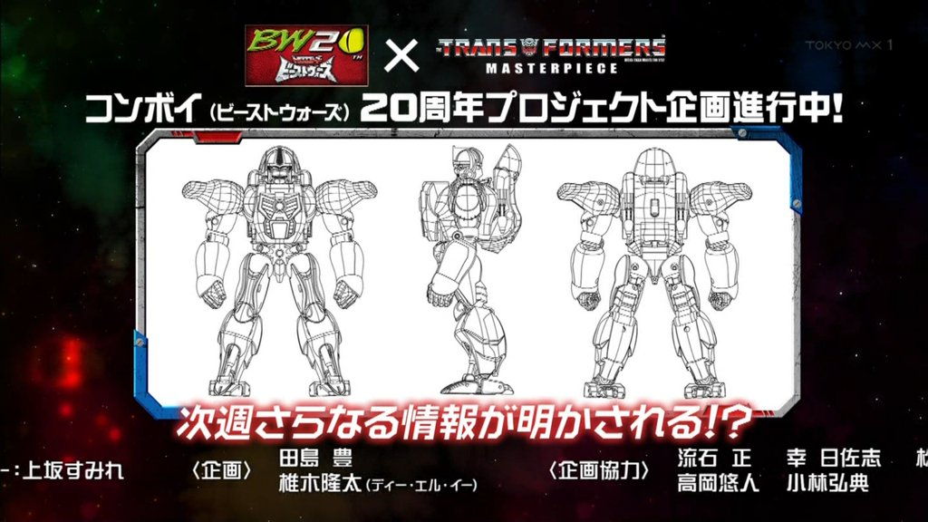 [Masterpiece] MP-32, MP-38 Optimus Primal et MP-38+ Burning Convoy (Beast Wars) MP-Primal-Design-03