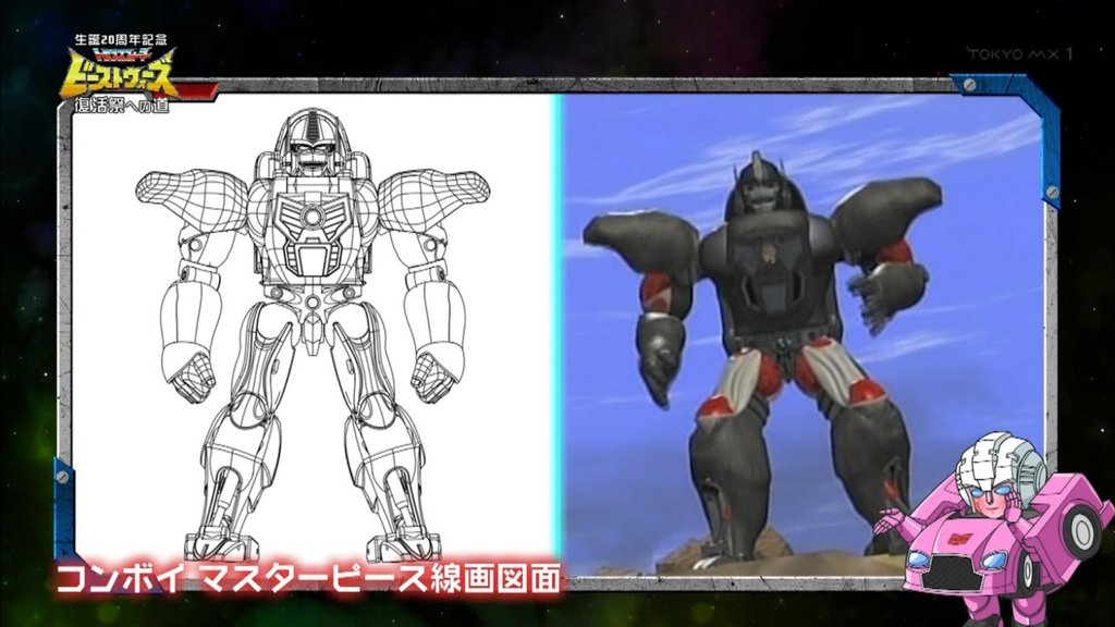 [Masterpiece] MP-32, MP-38 Optimus Primal et MP-38+ Burning Convoy (Beast Wars) MP-Primal-Design-05