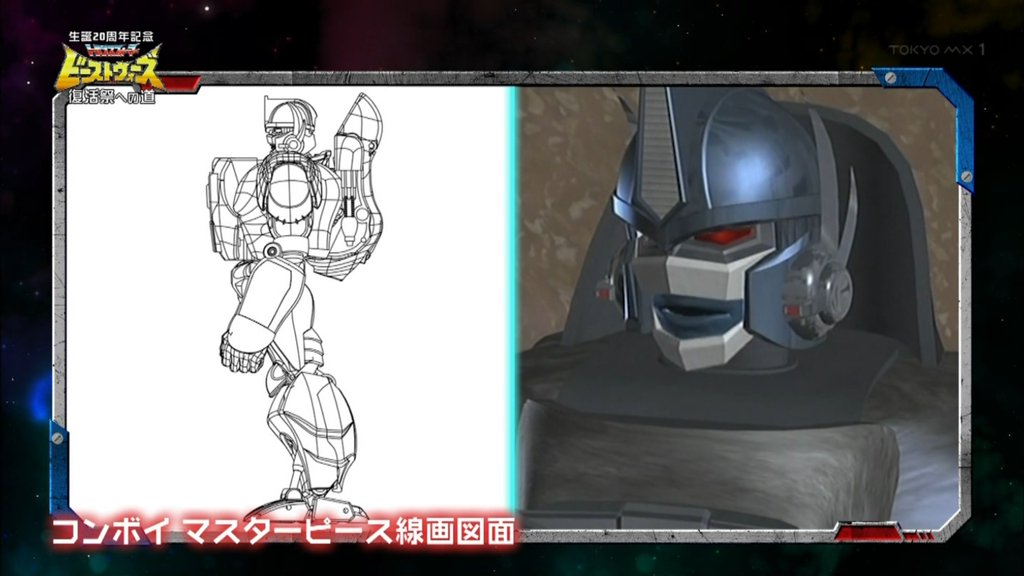 [Masterpiece] MP-32, MP-38 Optimus Primal et MP-38+ Burning Convoy (Beast Wars) MP-Primal-Design-07