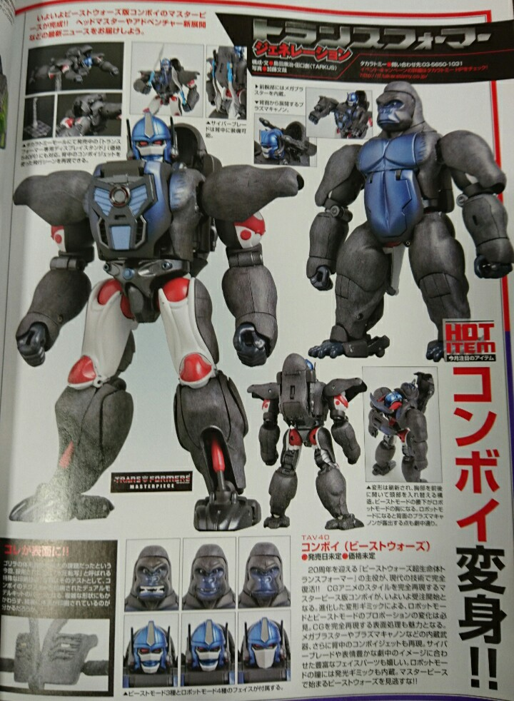 [Masterpiece] MP-32, MP-38 Optimus Primal et MP-38+ Burning Convoy (Beast Wars) - Page 2 Masterpiece-Optimus-Primal-1